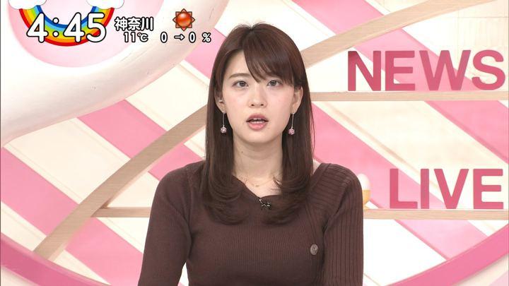 2020年01月21日郡司恭子の画像14枚目