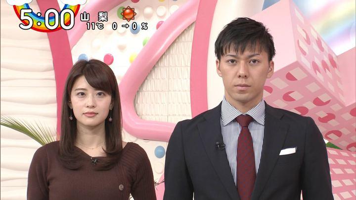 2020年01月21日郡司恭子の画像18枚目