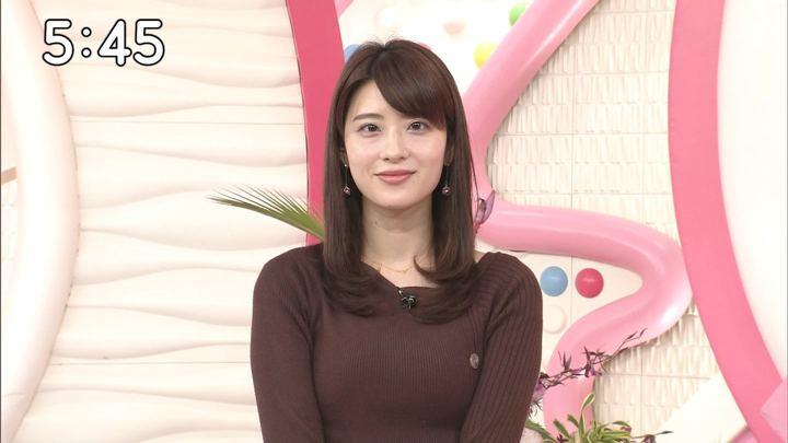 2020年01月21日郡司恭子の画像28枚目