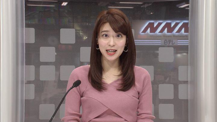 2020年01月23日郡司恭子の画像03枚目