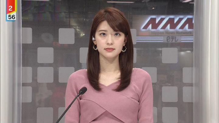 2020年01月23日郡司恭子の画像12枚目