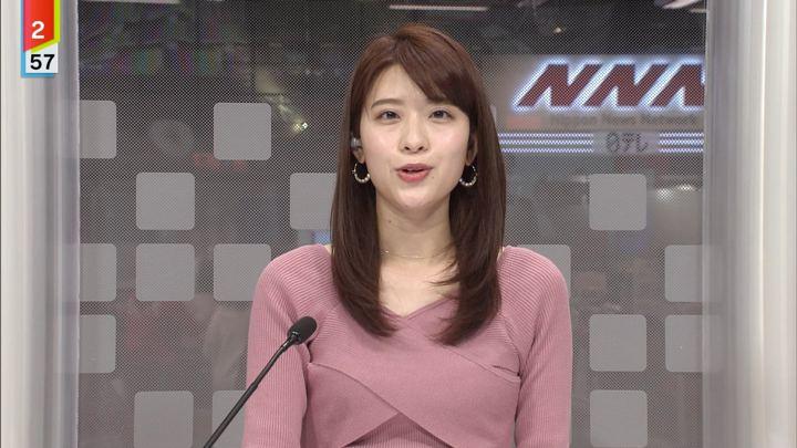 2020年01月23日郡司恭子の画像14枚目