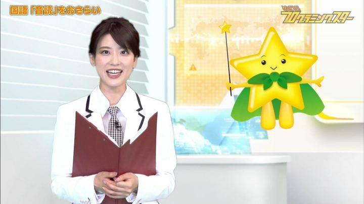 2020年01月25日郡司恭子の画像01枚目