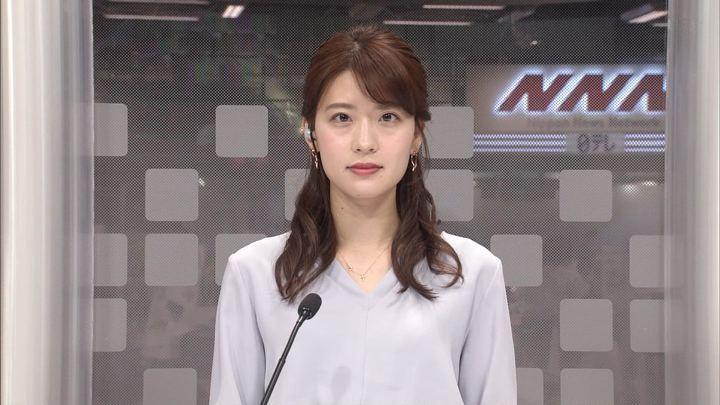2020年01月27日郡司恭子の画像01枚目