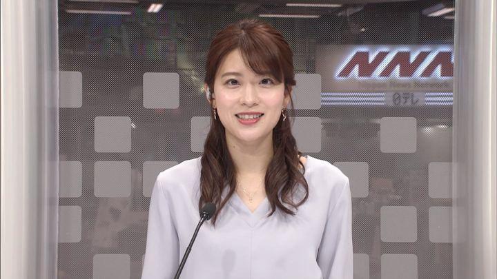 2020年01月27日郡司恭子の画像03枚目