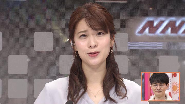 2020年01月27日郡司恭子の画像06枚目