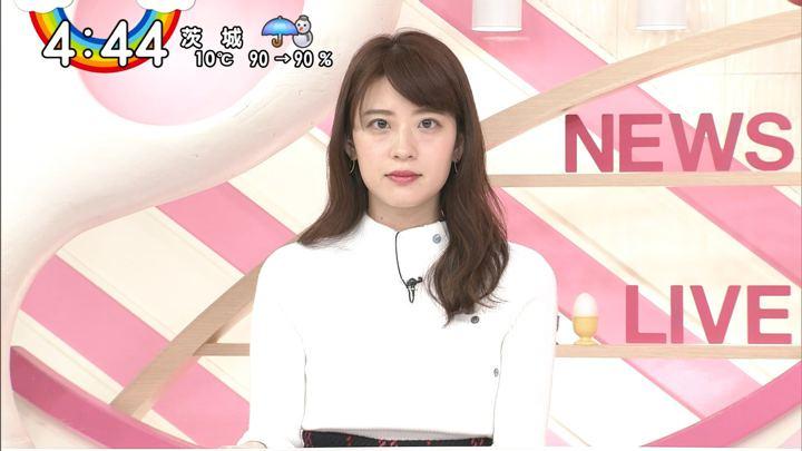 2020年01月28日郡司恭子の画像09枚目