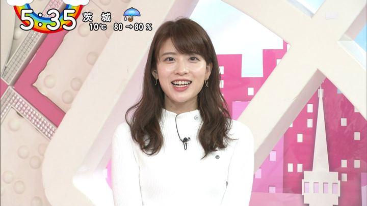 2020年01月28日郡司恭子の画像15枚目