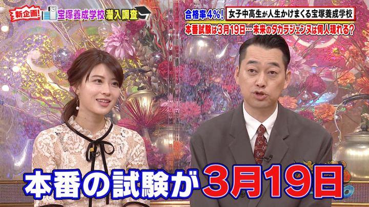 2020年01月31日郡司恭子の画像07枚目