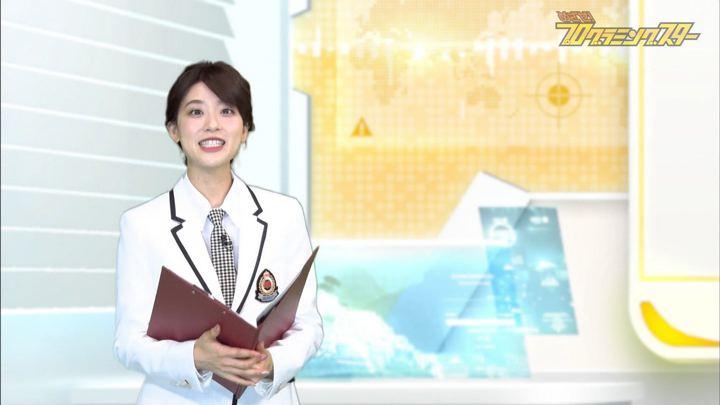 2020年02月01日郡司恭子の画像03枚目