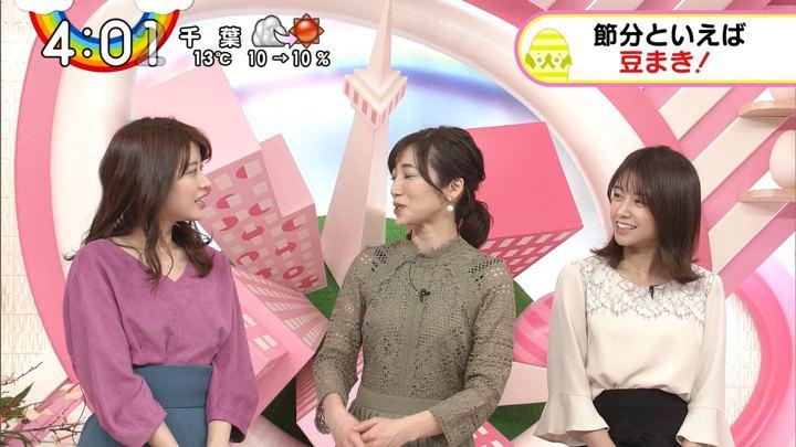 2020年02月03日郡司恭子の画像02枚目