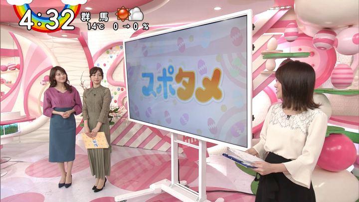 2020年02月03日郡司恭子の画像09枚目