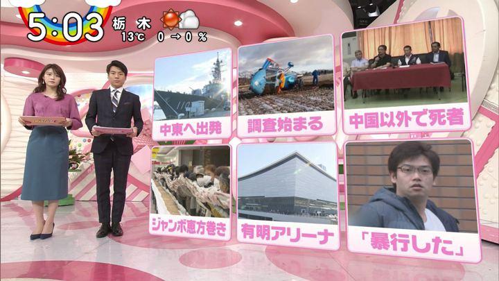 2020年02月03日郡司恭子の画像13枚目