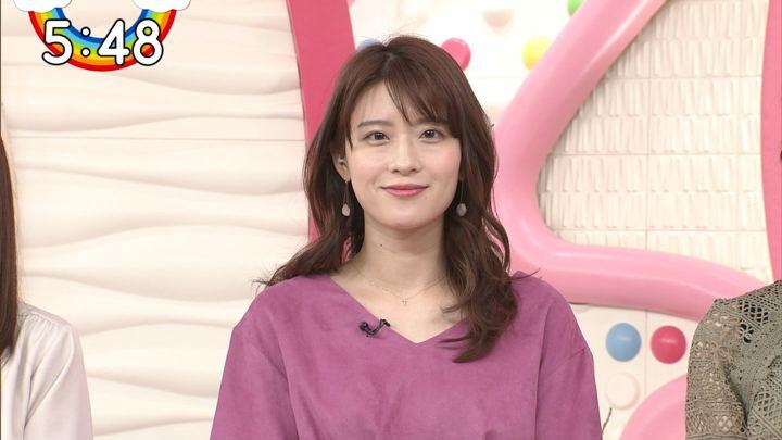 2020年02月03日郡司恭子の画像18枚目