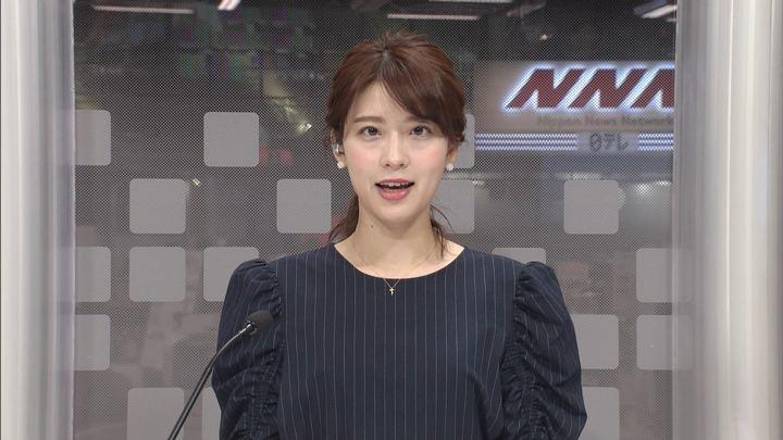 2020年02月03日郡司恭子の画像24枚目