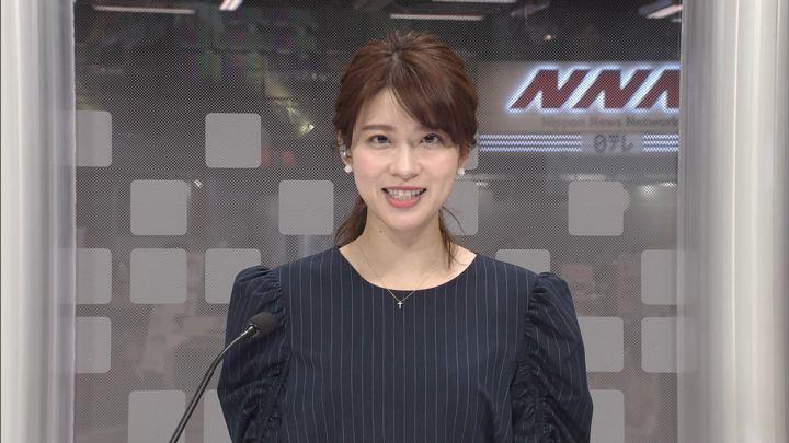 2020年02月03日郡司恭子の画像25枚目