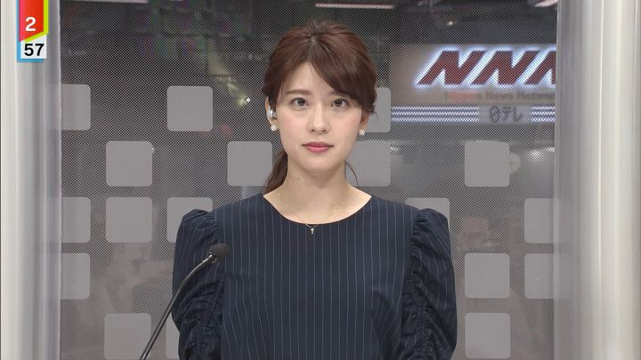 2020年02月03日郡司恭子の画像29枚目