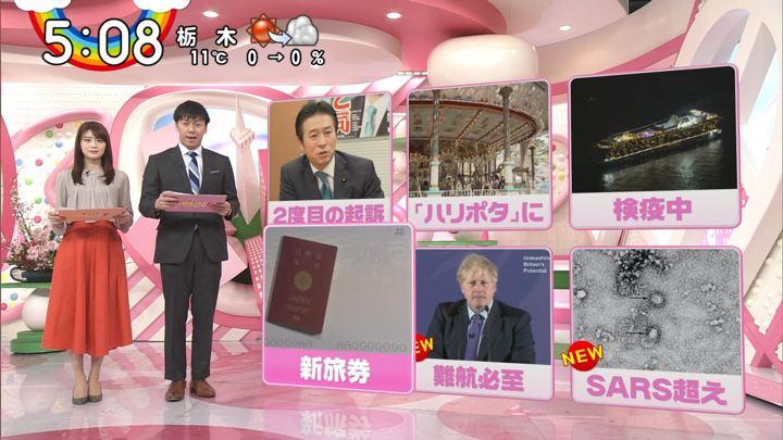 2020年02月04日郡司恭子の画像11枚目