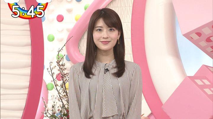 2020年02月04日郡司恭子の画像14枚目