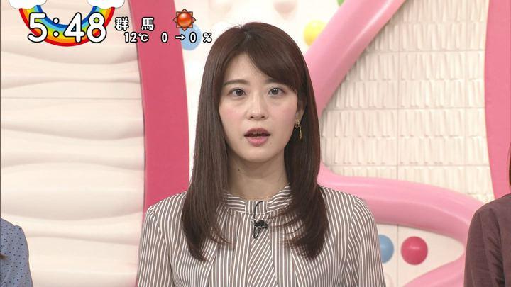 2020年02月04日郡司恭子の画像16枚目