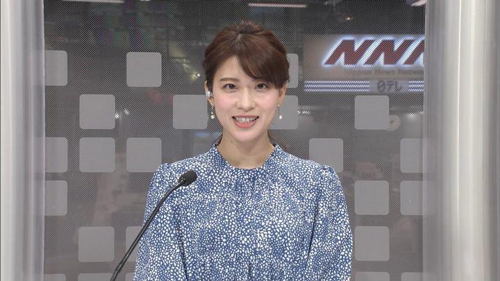 2020年02月06日郡司恭子の画像04枚目