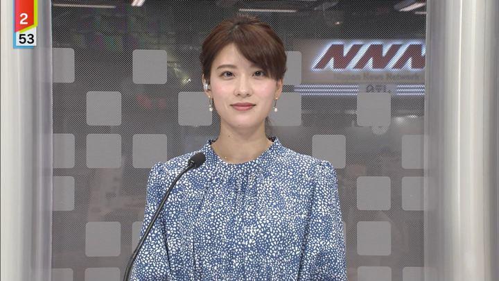 2020年02月06日郡司恭子の画像09枚目