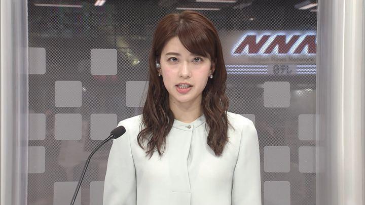 2020年02月10日郡司恭子の画像01枚目