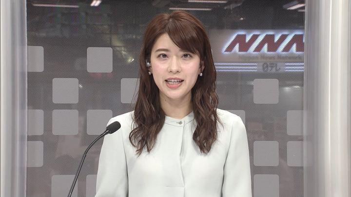 2020年02月10日郡司恭子の画像04枚目