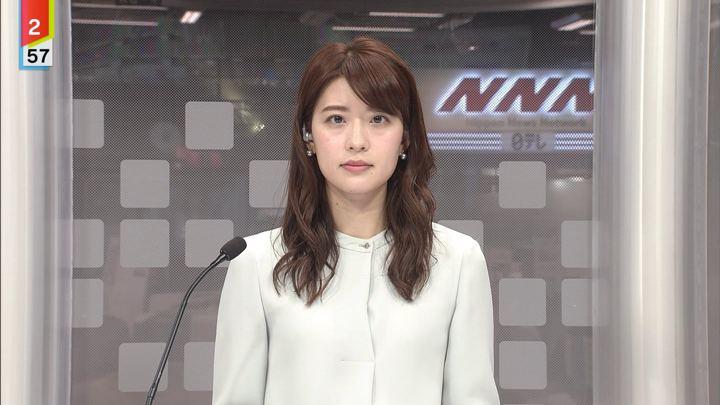 2020年02月10日郡司恭子の画像09枚目