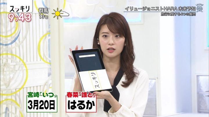 2020年02月12日郡司恭子の画像14枚目