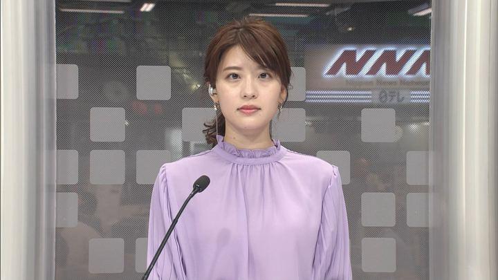2020年02月13日郡司恭子の画像25枚目