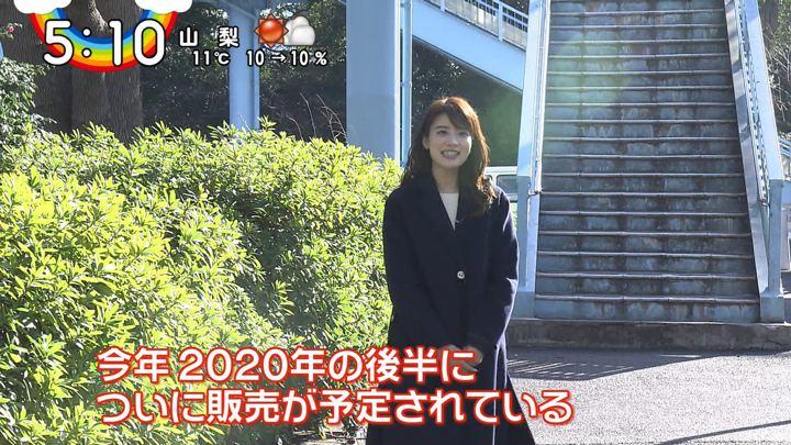 2020年02月18日郡司恭子の画像12枚目