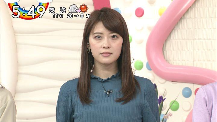 2020年02月18日郡司恭子の画像36枚目