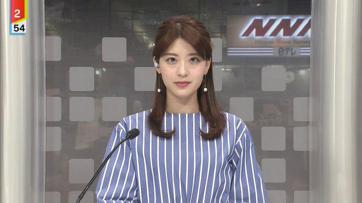 2020年02月20日郡司恭子の画像05枚目