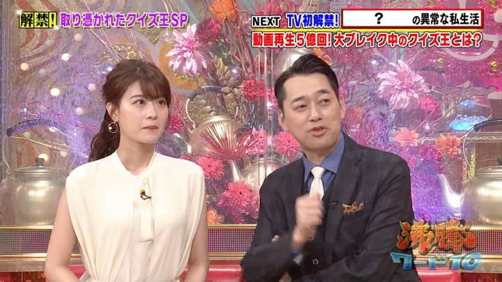 2020年02月28日郡司恭子の画像14枚目