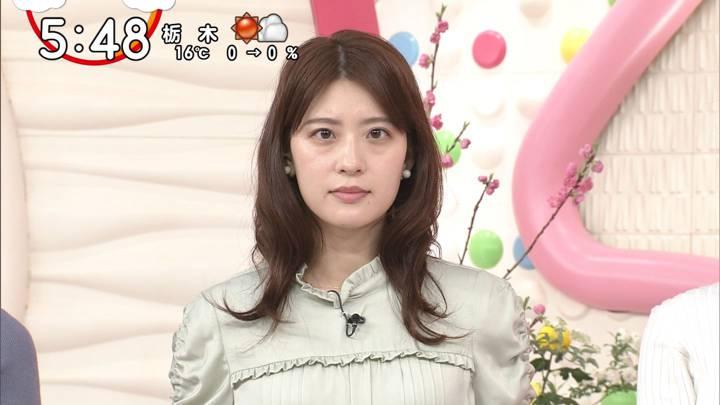 2020年03月03日郡司恭子の画像12枚目