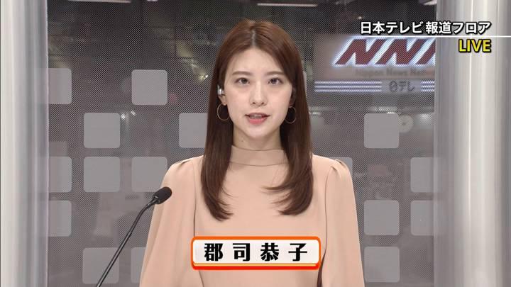 2020年03月05日郡司恭子の画像01枚目