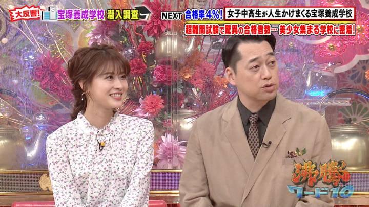 2020年03月06日郡司恭子の画像02枚目
