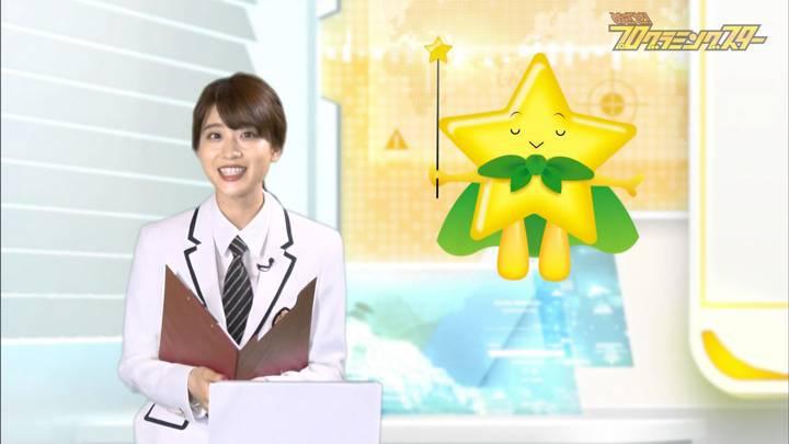 2020年03月07日郡司恭子の画像04枚目