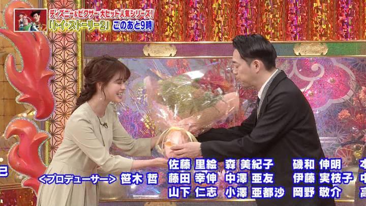 2020年03月13日郡司恭子の画像06枚目