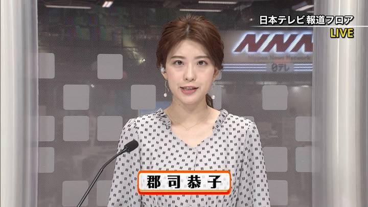 2020年03月16日郡司恭子の画像01枚目