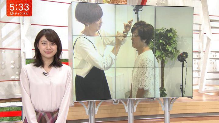2019年10月10日林美沙希の画像05枚目