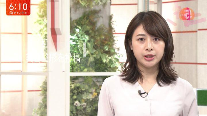 2019年10月10日林美沙希の画像08枚目