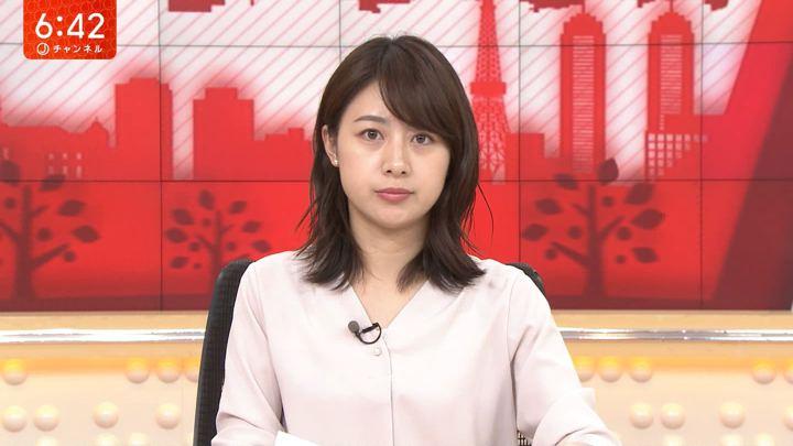 2019年10月10日林美沙希の画像11枚目