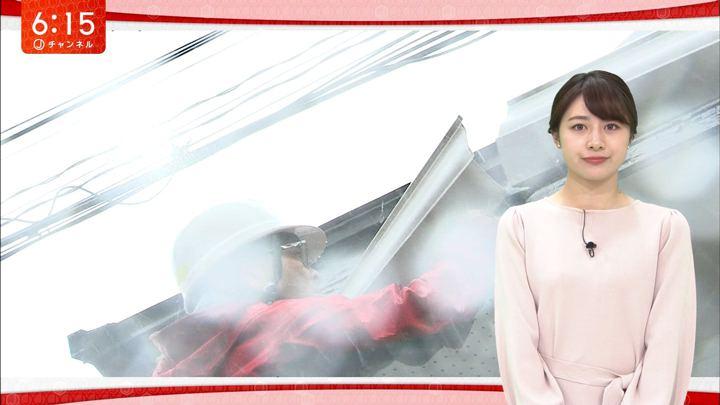 2019年10月21日林美沙希の画像19枚目