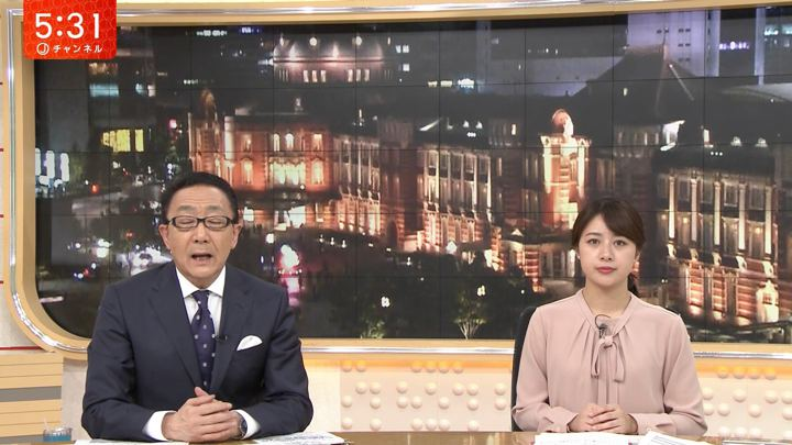 2019年10月22日林美沙希の画像03枚目