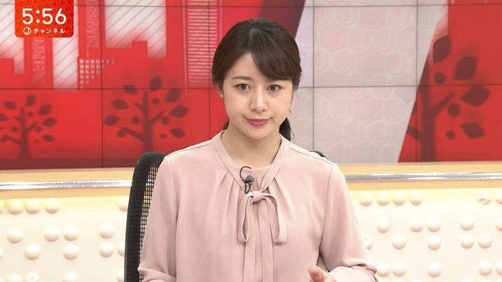 2019年10月22日林美沙希の画像06枚目