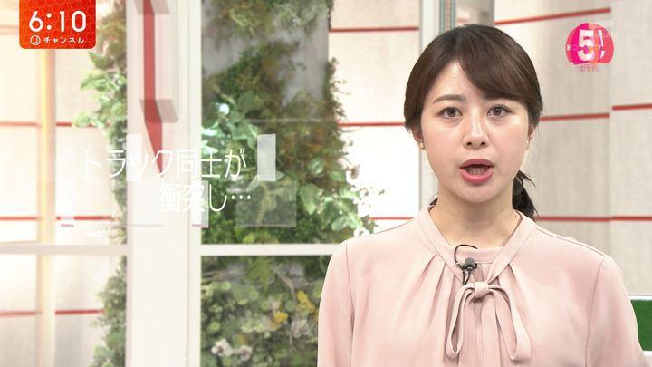 2019年10月22日林美沙希の画像09枚目