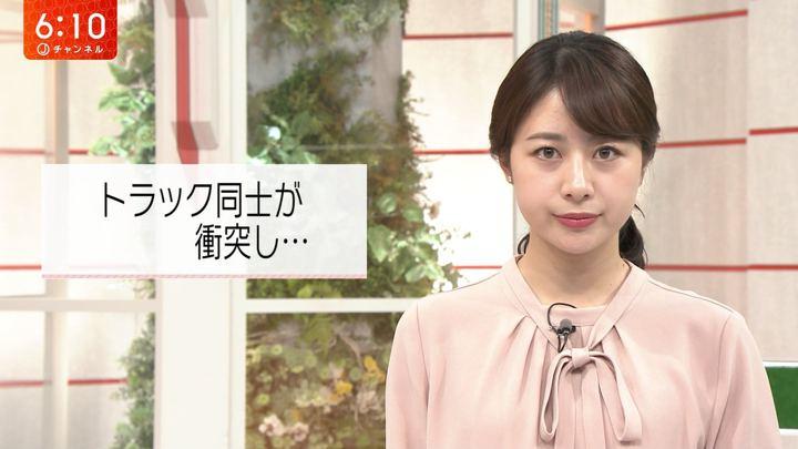 2019年10月22日林美沙希の画像10枚目