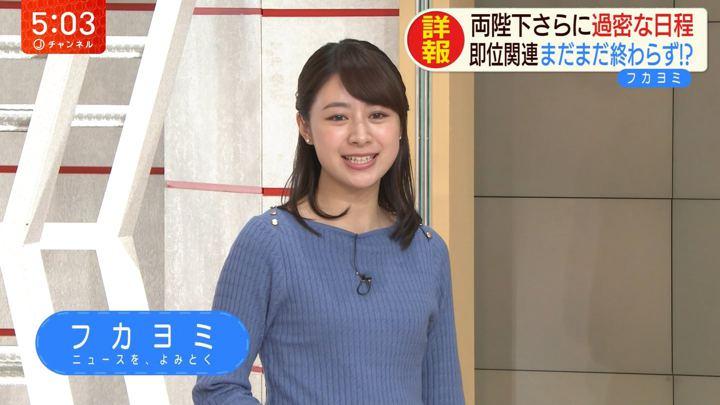 2019年10月23日林美沙希の画像02枚目